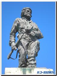 Guevara_statue