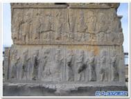 Persepolis_wall