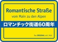 Romantische_2