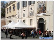 Caravaggio_exhibition2
