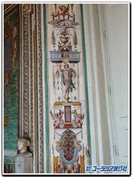 Vatican_grotesque_2