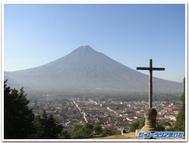 Antigua_hill