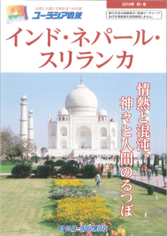 India_pamphlet2