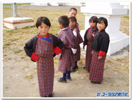 Child_bhutan