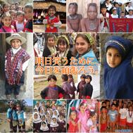 Children_smiles
