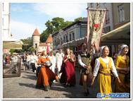 Talin_festival