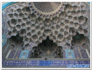 Isfahan_mosque