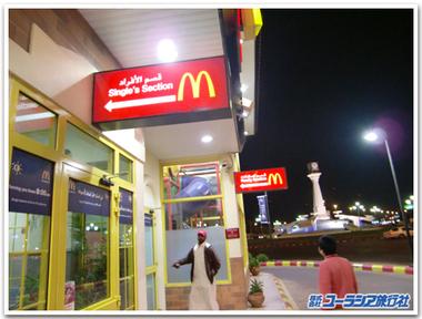 Saudi7_2