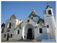 アルベロベッロのサンタントニオ教会