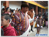Bhutan_fukunaga