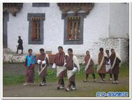 Bhutan_go