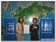 Unhcr_certificate