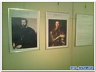 Vasari_exhibition2