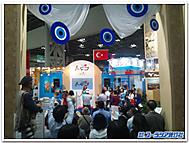 Tabihaku_turkey