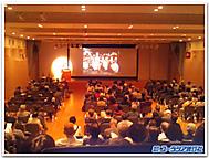 S_america_event1