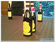 Wine_tasting_seminar3
