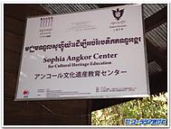Angkor_jochi3