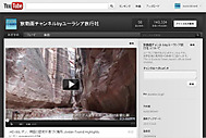 Youtube_channel