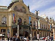 チェコ、プラハの市民会館
