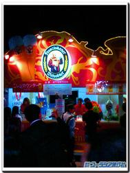 Tokyoblog_2