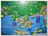 Mapblogtemplate