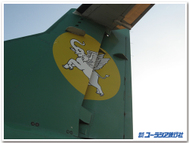 Airplaneblogtemplate