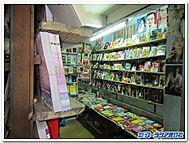 Bookshop2blogtemplate