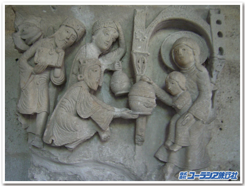 古代 ギリシャ 三 賢者