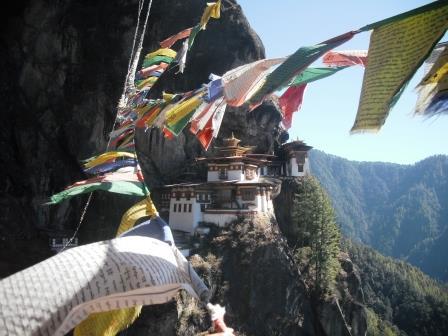 ブータンツアー、ブータン旅行