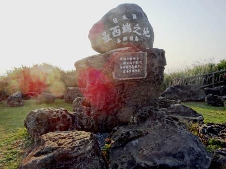 ユーラシア旅行社の日本ツアー、与那国島にある日本最西端の碑