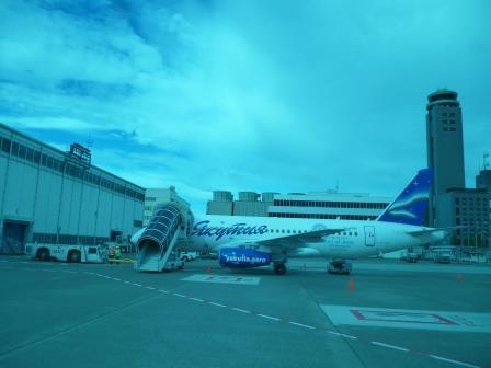 ヤクーツク航空