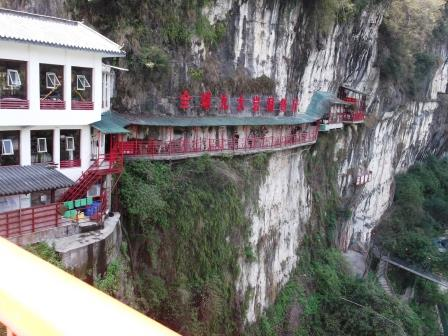 三游洞の絶景レストラン