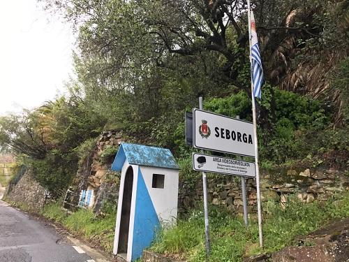 セボルガ国境