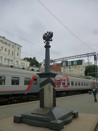 ウラジオストク駅のキロポスト