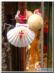 巡礼のシンボル:ホタテとひょうたん