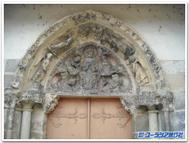 San_pierre