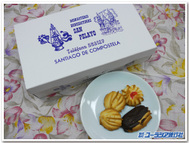 修道院のクッキー