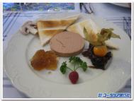 フォアグラ料理一例