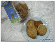 ミュシュタイアのクッキー