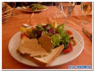 フランス、フォアグラのパテ