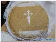 サンティアゴ・ケーキ