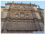 スペイン、サラマンカ大学