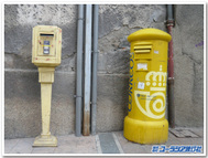 アンドラ公国郵便ポスト