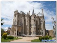 スペイン、アストルガの司教館