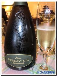 イタリアの発泡ワイン「Bella_vistaのcuvve」