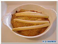 フランスのすり身「クネル」のオーブン焼き