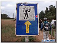 巡礼路の落書き看板