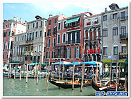 ヴェネツィア・リアルト橋からグランカナルを望む