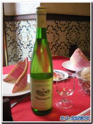 ポルトガルの発泡ワイン、ヴィーニョ・ヴェルデ