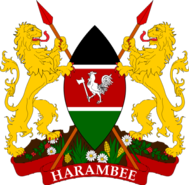 Coat_of_arms_of_kenya_6